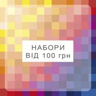 ВІД 100 ГРН