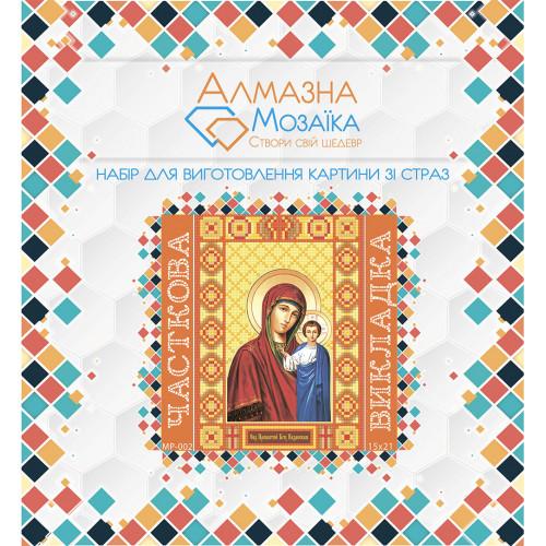 Алмазна вишивка (набір) Пресвята Богородиця Казанська