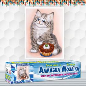 Алмазна вишивка (набір) Кіт - ласунчик