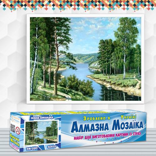 Алмазна вишивка (набір) Лісова ріка