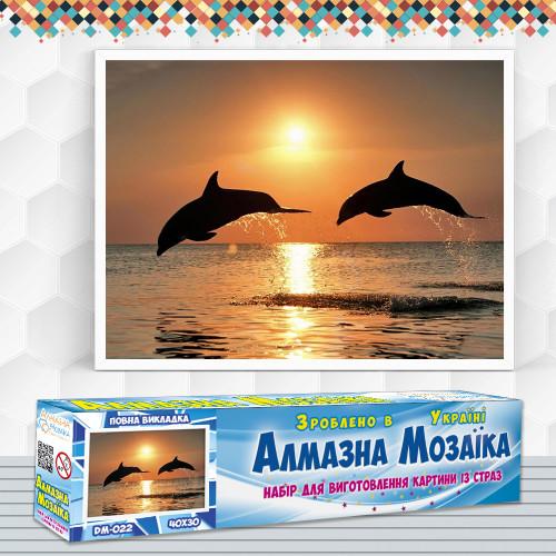 Алмазна вишивка (набір) Дельфіни на заході сонця