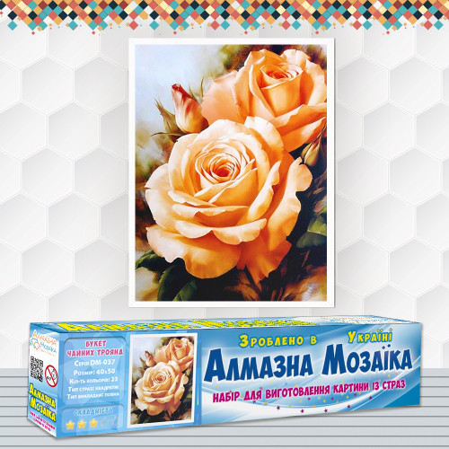 Алмазна вишивка (набір) Букет чайних троянд