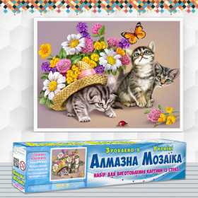 Алмазна вишивка (набір) Грайливі кошенята