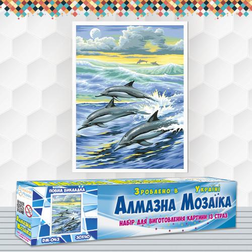 Алмазна вишивка (набір) Сім'я дельфінів
