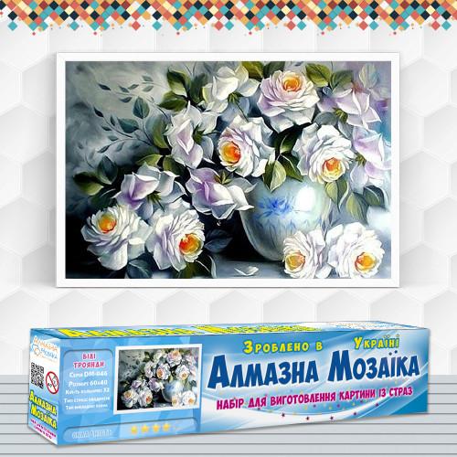 Алмазна вишивка (набір) Білі троянди