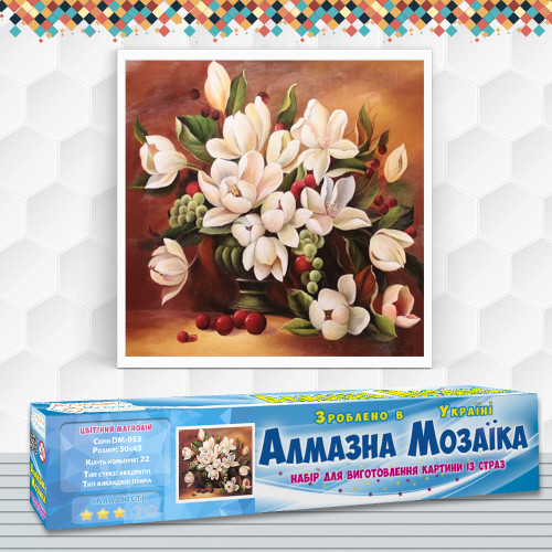Алмазна вишивка (набір) Квітучі магнолії