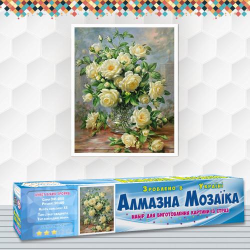 Алмазна вишивка (набір) Букет білих троянд
