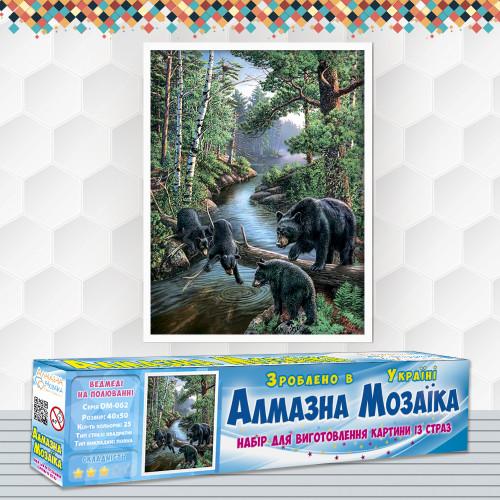 Алмазна вишивка (набір) Ведмеді на полюванні