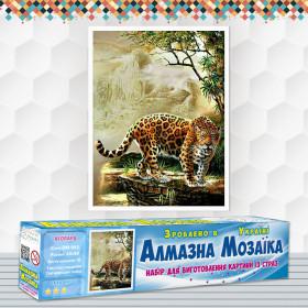 Алмазна вишивка (набір) Леопард