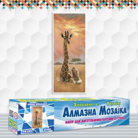 Алмазна вишивка (набір) Жираф на заході сонця