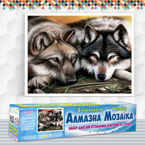 Алмазна вишивка (набір) Вовки