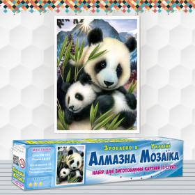 Алмазна вишивка (набір) Милі панди