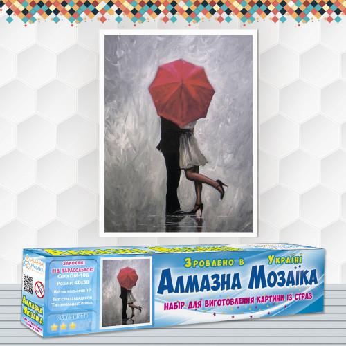 Алмазна вишивка (набір) Закохані під парасолькою