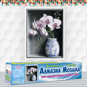 Алмазна вишивка (набір) Орхідеї у вазі