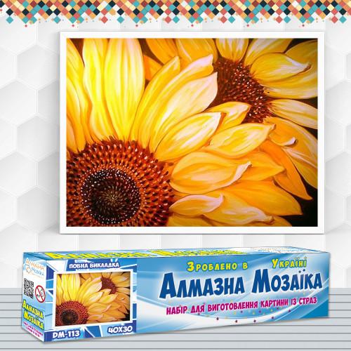 Алмазна вишивка (набір) Квітучі соняшники