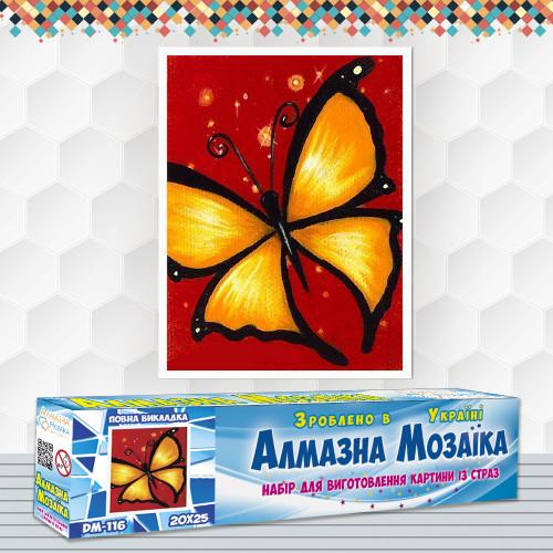 Алмазна вишивка (набір) Метелик на квітці