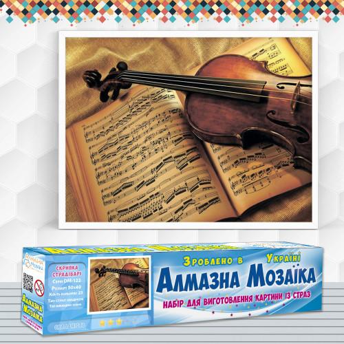 Алмазна вишивка (набір) Скрипка Страдіварі