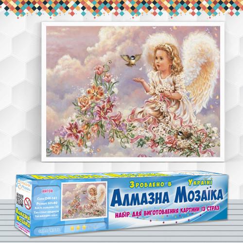 Алмазна вишивка (набір) Ангел