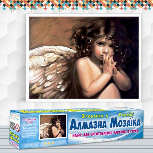 Алмазна вишивка (набір) Ангельський погляд