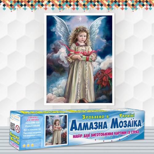 Алмазна вишивка (набір) Сюрприз від ангела