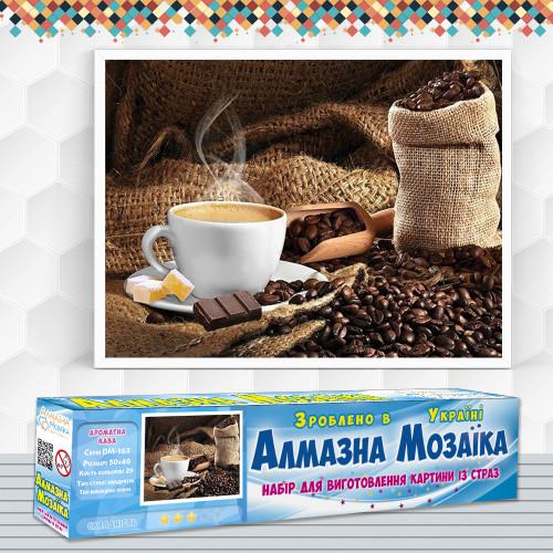 Алмазна вишивка (набір) Ароматна кава