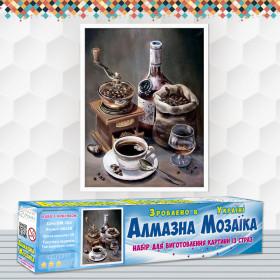 Алмазна вишивка (набір) Кава з коньяком
