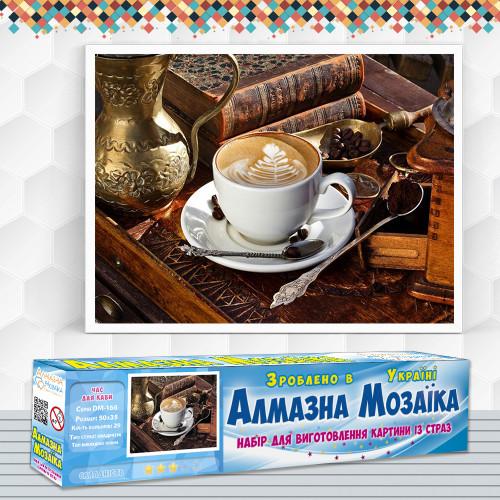 Алмазна вишивка (набір) Час для кави