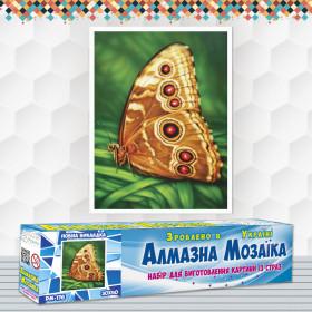 Алмазна вишивка (набір) Метелик Монарх