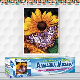 Алмазна вишивка (набір) Метелик на квітах