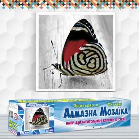 Алмазна вишивка (набір) Яскравий метелик
