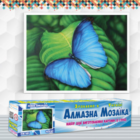 Алмазна вишивка (набір) Синій метелик