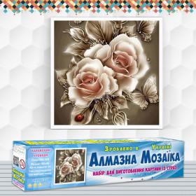 Алмазна вишивка (набір) Карамельні троянди