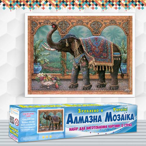 Алмазна вишивка (набір) Індійський слон