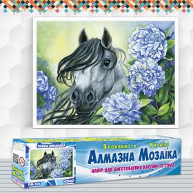 Алмазна вишивка (набір) Кінь в квітах