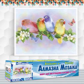 Алмазна вишивка (набір) Закохані папуги