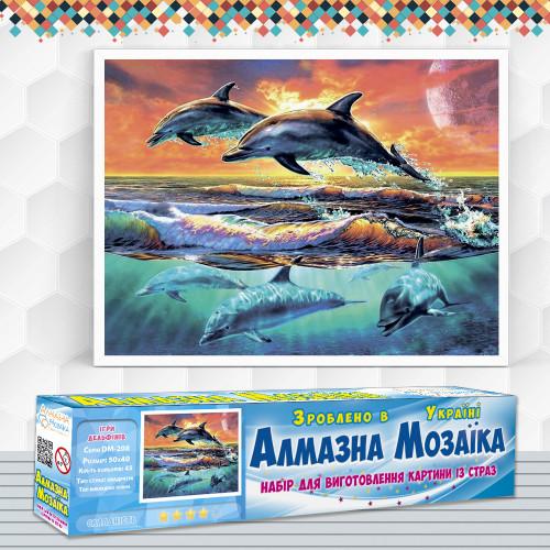 Алмазна вишивка (набір) Ігри дельфінів