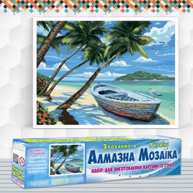 Алмазна вишивка (набір) Пляж з пальмами