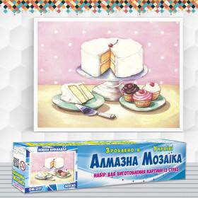 Алмазна вишивка (набір) Торт з капкейками