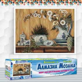 Алмазна вишивка (набір) Натюрморт вази та горщики