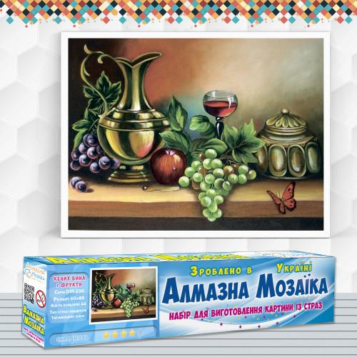 Алмазна вишивка (набір) Бокал вина й фрукти