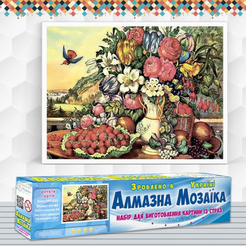 Алмазна вишивка (набір) Натюрморт фрукти й квіти