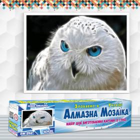 Алмазна вишивка (набір) Біла сова