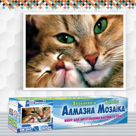 Алмазна вишивка (набір) Кішка з кошенятом