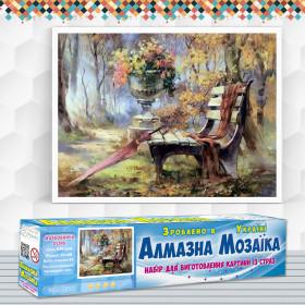 Алмазна вишивка (набір) Мальовнича осінь