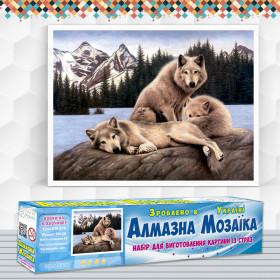 Алмазна вишивка (набір) Вовки на відпочинку