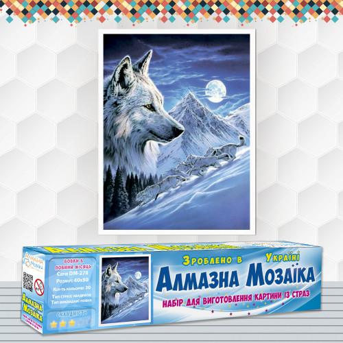 Алмазна вишивка (набір) Вовки в повний місяць