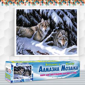 Алмазна вишивка (набір) Вовки на снігу