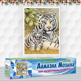 Алмазна вишивка (набір) Любов тигриці