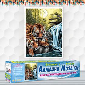 Алмазна вишивка (набір) Тигри на відпочинку