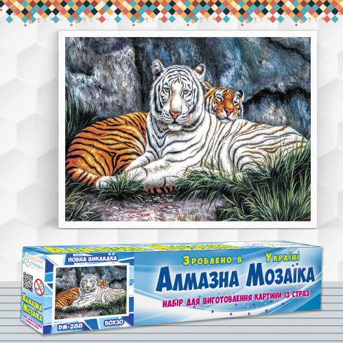 Алмазна вишивка (набір) Відпочинок тигрів